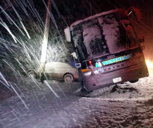 Snow and ice on the roads contributed to several accidents across Lincoln County over the weekend, including an incident involving a charter bus and a Buick LeSabre on Route 27 in Edgecomb on Saturday, Dec. 9. (Photo courtesy Lincoln County Sheriff's Office)