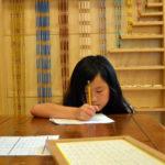 Montessori Open House is March 10