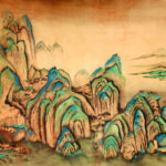 Kigel to Present 'Eastern Reaches' Asian Brush Painting Show