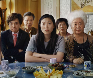 "A scene from ""The Farewell."" (Movie still courtesy Harbor Theater)"