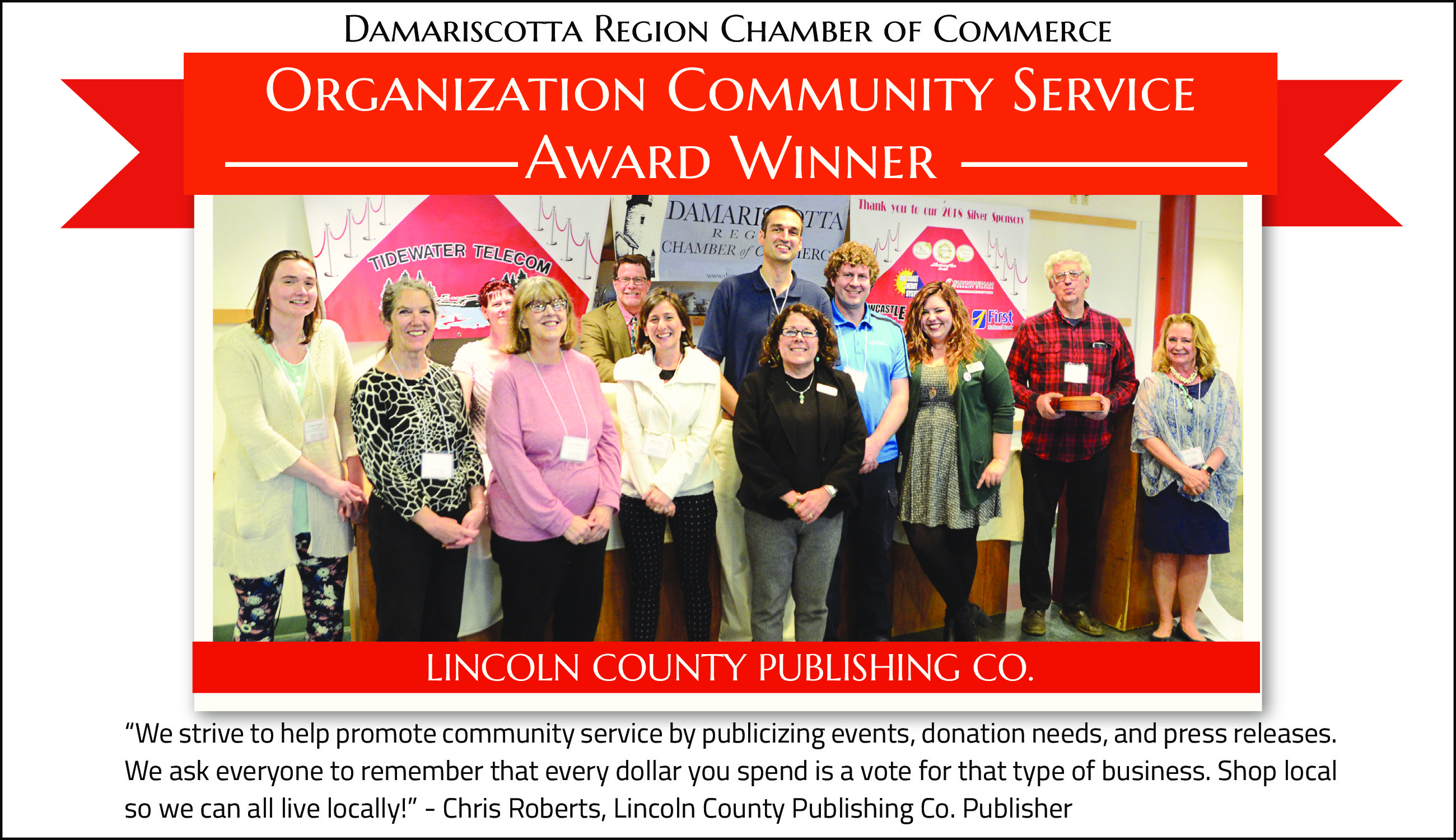 First Place, Self-Promotion Chamber Award, Staff
