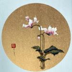 Jean Kigel's 22nd Annual Eastern View Exhibit